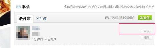 """大渝网友微博争晒培训广告 邀您来""""打假"""""""