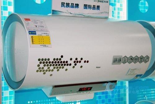 海尔热水器ES80H-X1