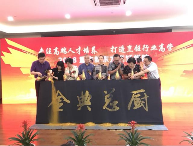 重庆新东方开办三年制金典总厨专业 培养高端餐饮人才