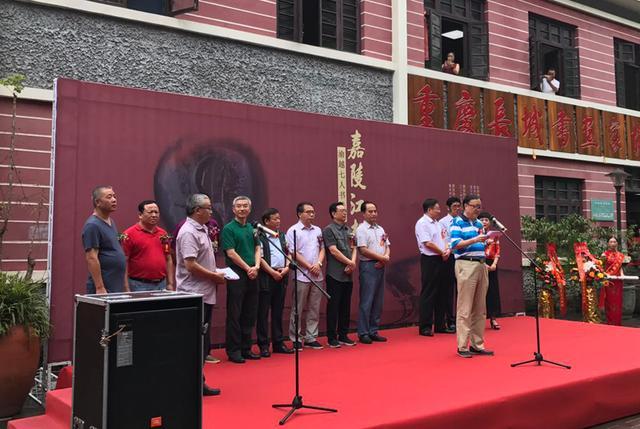 嘉陵江声——渝越七人书法展在重庆开幕