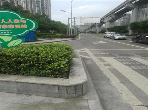 巴南区设施所多措并举完善市政设施