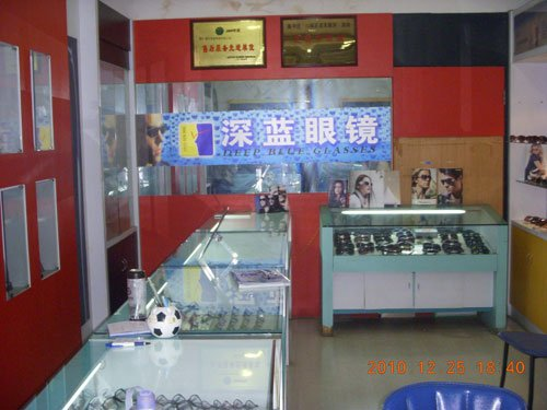 渝中区:深蓝眼镜有限公司