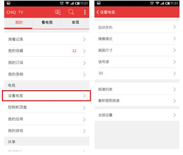 CHiQ新品Q1F正式上市  潮范儿叫板iphone6