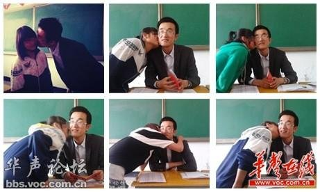 中学老师用毕业证要挟女生亲吻