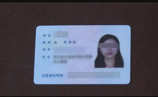 加入qq群验证身份证号_代加qq群公司_真身份证二代购买qq群