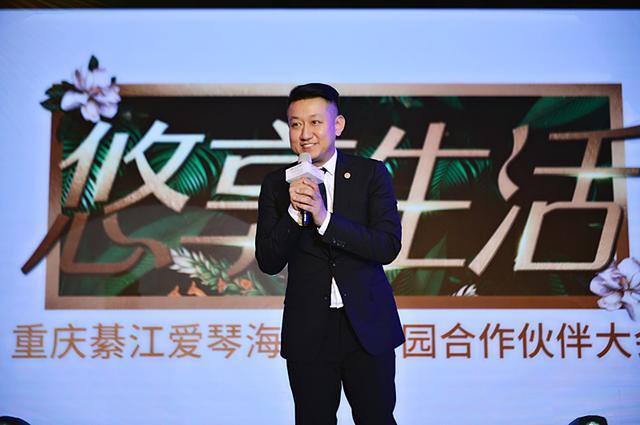 爱琴海落子南重庆 重庆綦江爱琴海年内开业