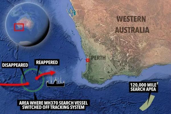 马航MH370事件再现谜团