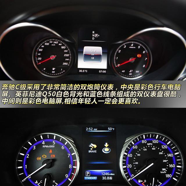 空间对比:奔驰C级加长版后排以及行李厢空间表现均胜过英菲尼迪Q50   全新奔驰C级加长版本整车尺寸为4686/1810/1584mm,轴距则为2920mm。英菲尼迪Q50整车尺寸为4790/1823/1450mm,轴距2850mm。两车对比来看,奔驰C级加长版的优势在于车高和轴距,而车长和车高上英菲尼迪Q50更出色。   前排方面,两车差距不大,都为大多数人提供了合理的头部空间。    后排方面是重点,奔驰C级加长版为180cm身高体验者提供了两指左右头部以及两拳左右腿部空间,可见轴距改善效果明显。
