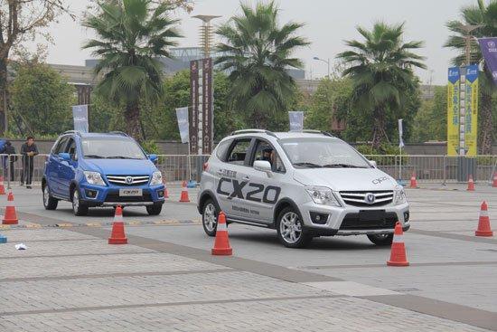 2014款长安CX20重庆上市会暨品鉴试驾会