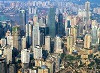 重庆市公布1至10月相关经济数据