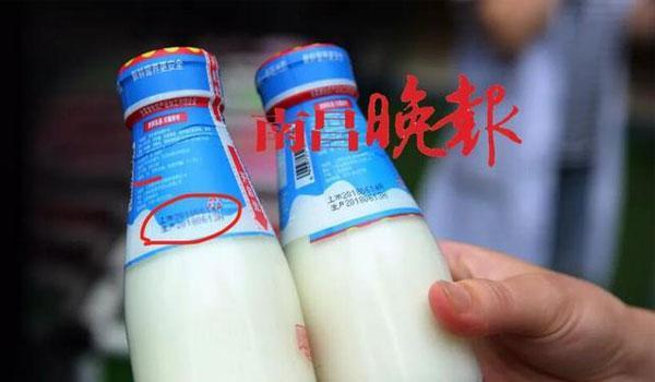 幼儿园给娃喝过期酸奶?多名发烧拉肚子