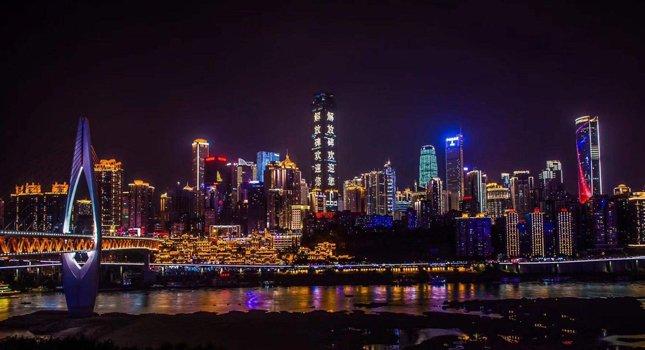 2019年全球创新指数发布 重庆首次跻身全球创新集群百强