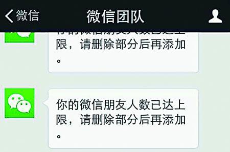 免费qq黄群