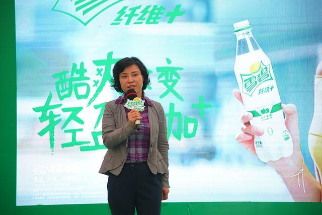 雪碧纤维+重庆燃爆上市 高颜值汽水受市民青睐