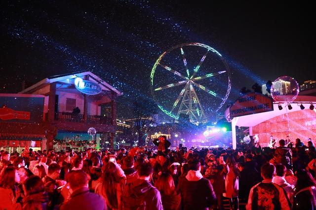 重庆欢乐谷跨年夜图片