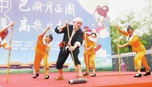 市级中秋节活动在巴南木洞拉开序幕