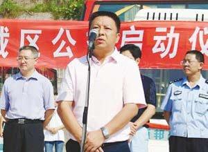 云阳县交通局原局长受贿137万 获刑9年半