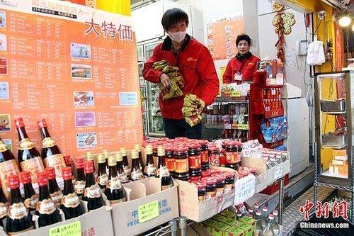 25个国家和地区限制进口日本农产品和加工食品