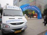 重庆科技馆亮相重庆市科技活动周