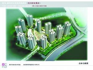杨家坪最大新建安置房开工 商圈将扩大2.5倍