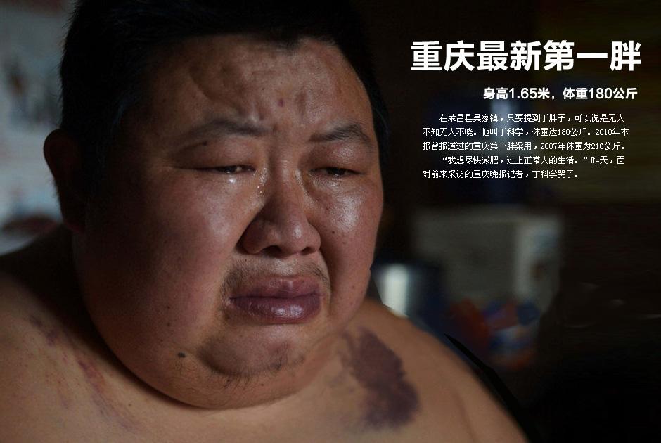 干哥哥av人体艺术_腾讯大渝网 视觉周刊 无码重庆