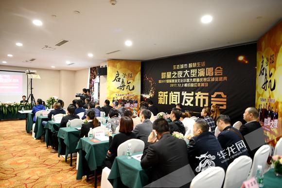 国际旅游文化小姐大赛(重庆)12月在垫江颁奖