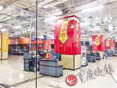 沃尔玛南坪重庆映象店关门 沃尔玛回应