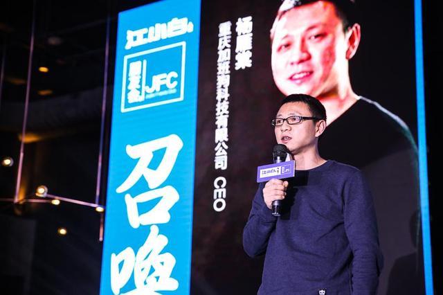 """江小白朋友会发起""""酒话会"""" 赠万瓶酒助力创业团队"""