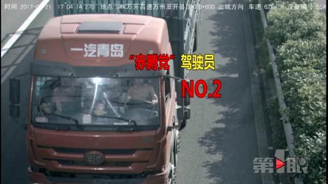"""重庆高速路的""""奇葩""""驾车姿势 有人开车秀恩爱"""