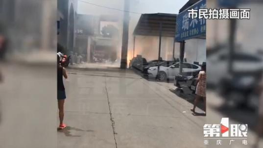 巴南一汽车交易市场电线起火 现场发出爆炸声