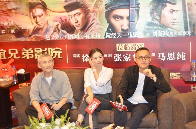 徐克马思纯来渝宣传《狄仁杰》 徐克说有机会来重庆拍电影