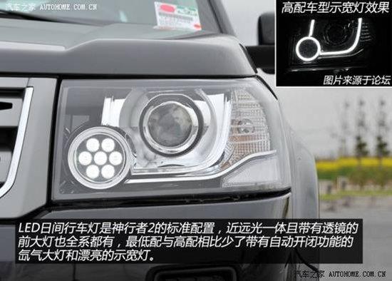 最低不到35万四款豪华品牌中型SUV推荐