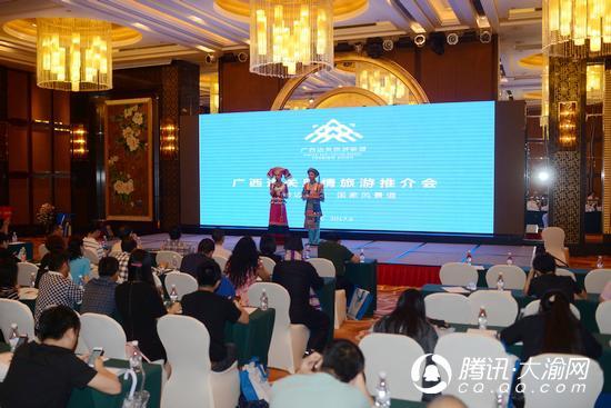 广西14个县市抱团来渝推介 邀市民感受边关风情