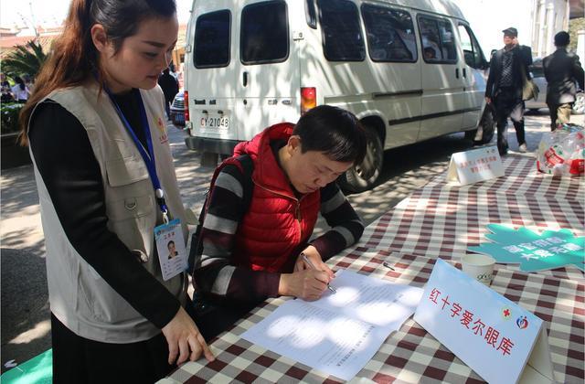 重庆爱尔眼库已让76人重见光明 贫困患者可获2万救助