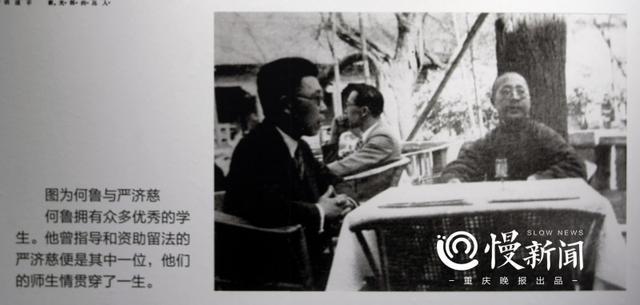 他把现代数学引入中国 很多名人都是他的学生