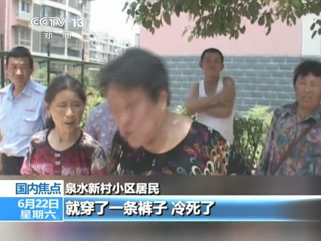 南京幼女饿死事件调查:曾饿得在马桶上吃粪便 - 今夜星空 - 今夜星空的博客