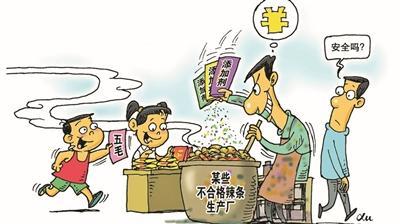 """吉林省加大力度保障校园食品安全 全面排查""""问题辣条"""""""