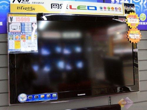 长虹iTV46830DE液晶电视