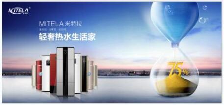 热水器哪种最省钱?空气能热水器最靠谱