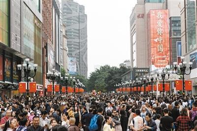 国庆假期渝中旅游收入25.05亿元旅游攻略及接昆明到广西自驾游旅游收入图片