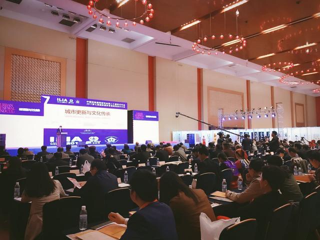 第7届艾景奖品国际园林景不清雅规划设计父亲会在重庆举行