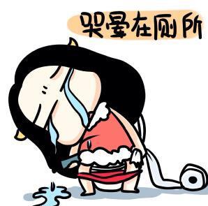 渝小财理财记34:重庆人工作多久买得起iphone7