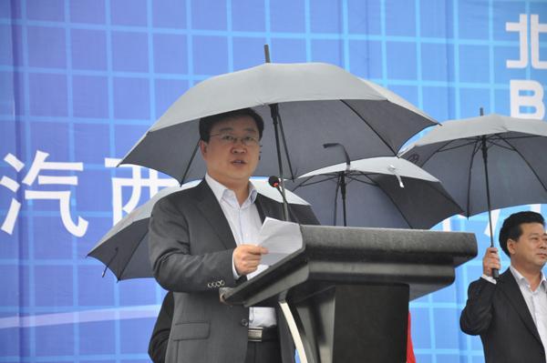 北汽集团重庆再出重拳 北汽特种车厂开建