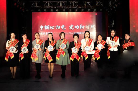 """纪念""""三八""""妇女节108周年 重庆表彰百名巾帼英雄"""