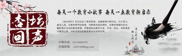 """【杏坛回声NO.36】""""揠苗助长""""会断送孩子的梦想"""