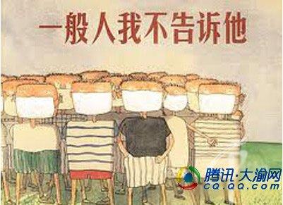 攻略攻略知购房者买房防忽悠谎言云南旅游购物楼市图片