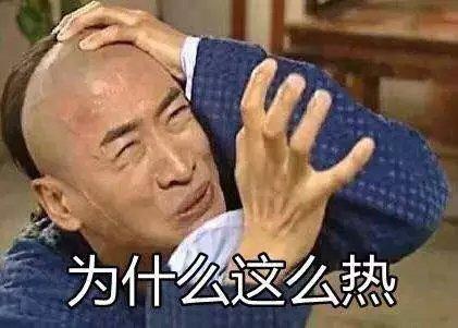 """重庆进入""""烧烤""""模式 关于高温补贴这些事你该知道"""