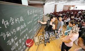 重庆一学校算孩子成长账单 到13岁要花近20万元