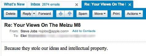 魅族CEO确认M8涉嫌侵权iPhone外观被迫停产