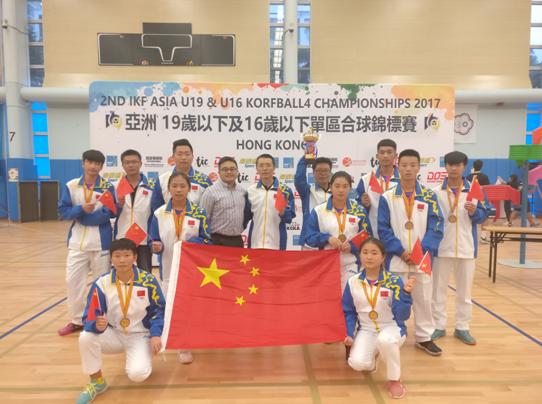 第二届亚洲荷球锦标赛结束 重庆这支师生队伍获季军